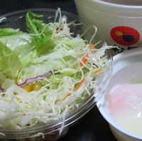 生野菜セット券