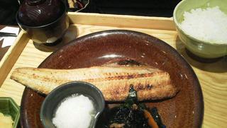 炭火焼シマホッケ定食