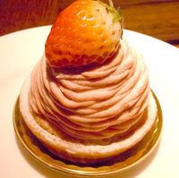 苺のモンブラン