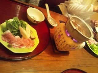 イベリコ豚胡椒鍋