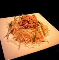 大根とツナのペッパーサラダ