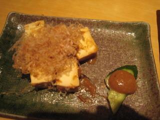 味噌漬けチーズ豆富