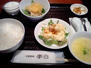 選べるランチセット(小皿2品)