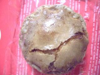 木の実のパイ