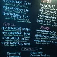 沢村 広尾店