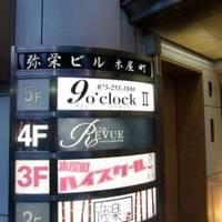 9o'clock2