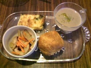 根菜のスープ デリランチ