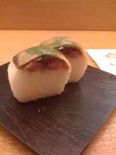 鯖棒鮨/銀座 魚ばか