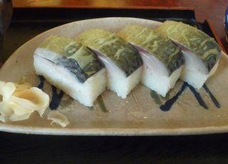 さば寿司/華屋与兵衛八雲店