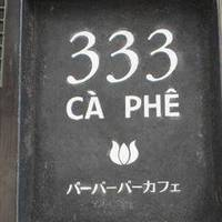 333 CA PHE
