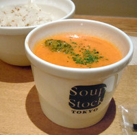 野菜と鶏肉のトマトシチュー