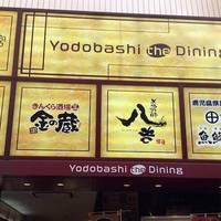 美の邸(Vino-tei)横浜ヨドバシ相鉄駅前店