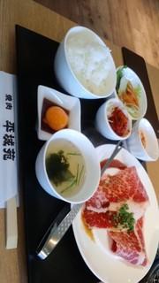 神戸牛炙り焼きしゃぶ