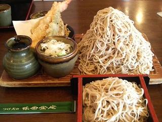 野菜つけ天 富士山盛り
