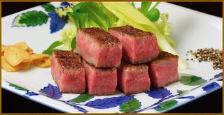 黒毛和種うかい牛 サーロインステーキ
