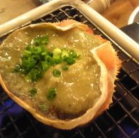 蟹味噌甲羅焼き