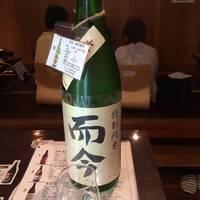 【60銘柄】無制限飲み放題¥3000