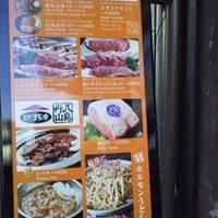 八島丹山 四条烏丸店