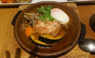 栗カボチャとキノコの豆腐ハンバーグ