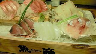 魚箱6点盛り