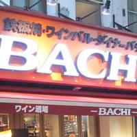 BACHI 赤羽店