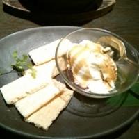 夢ごこちクリームチーズ