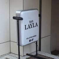 BAR LAYLA