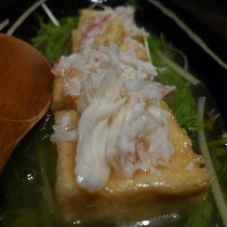 揚げだし豆腐の蟹とろ餡
