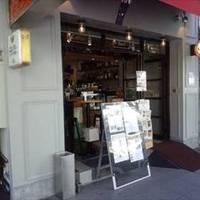 Cafe&Bar EKKA