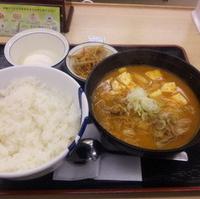 スン豆腐チゲ定食