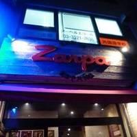 スペインバル Zarpa