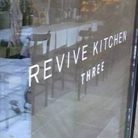REVIVE KITCHEN