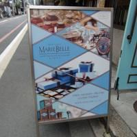 MarieBelle 京都本店