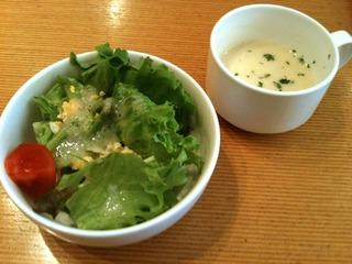 自家製季節のスープ&グリーンサラダ