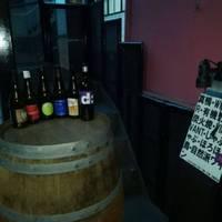 Wine Bar 16℃