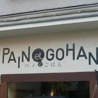 PAIN et GOHAN
