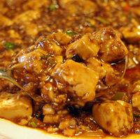 陳 麻婆豆腐