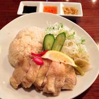 海南鶏飯ランチ