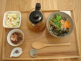 特製 漢方ダシ茶漬けセット