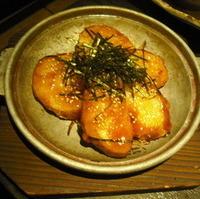 山芋のステーキ
