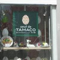 oeuf de TAMACO 青山店