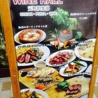 WINE HALL 元町倶楽部 シャル桜木町店