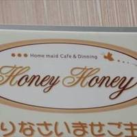 HoneyHoney 千葉店