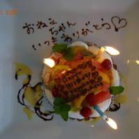 お料理7品+2ドリンク+ホールケーキ