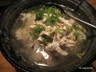 鶏のスープ茶漬け