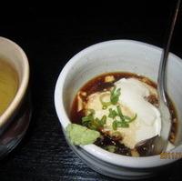 手作り竹豆腐
