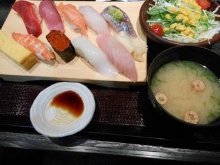 おまかせ10貫握り/沼津魚がし鮨 新静岡セノバ店