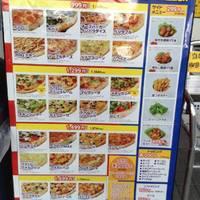 Dai's Kitchen 西陣店