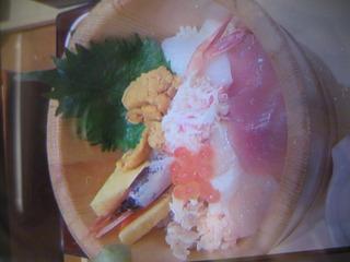 海鮮にぎわいおひつご飯