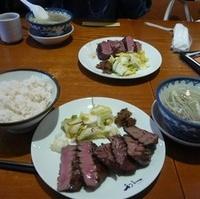 牛タン極定食